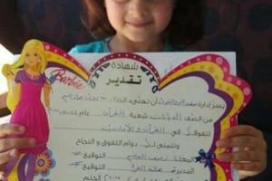 ELBİR VETTAKVA Okulumuzdaki Suriyeli Öğrencilerin Karne Heyecanı