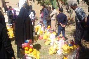 Yemen Acil Yardım Bekliyor